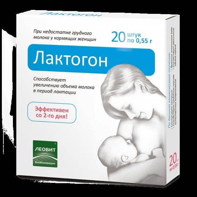 Кальций при грудном вскармливании для кормящих мам: Д3 Никомед, Кальцемин