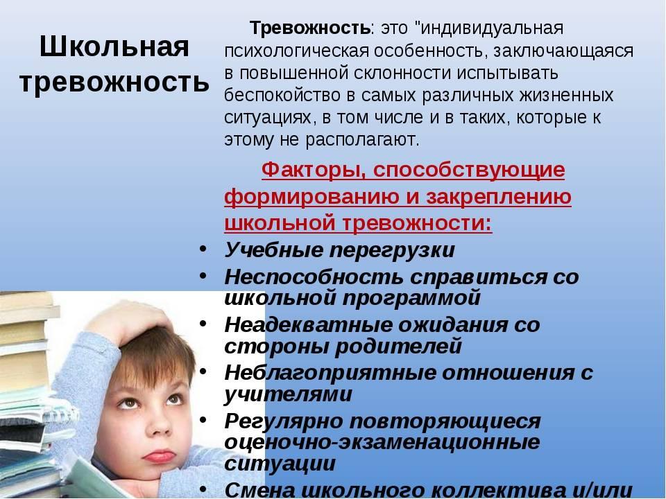 Семинар-практикум для родителей «детские страхи»