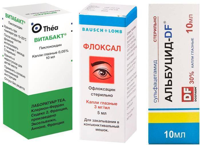 Какие глазные капли можно применять при грудном вскармливании? «ochkov.net»