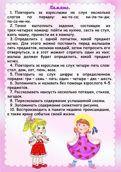 Что должен знать и уметь ребенок в 4 года (простые тесты)