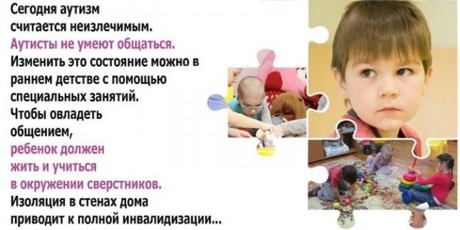 Рассийские реалии: как люди с расстройствами аутистического спектра получают диагноз и живут с ним