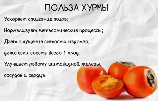 Полезные фрукты для детей: список, нормы потребления, противопоказания