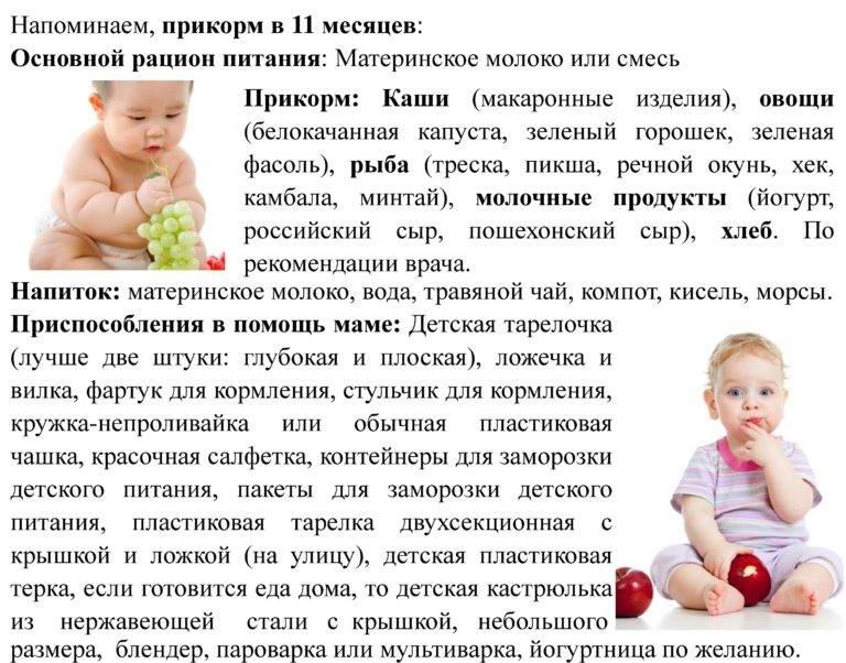Развитие ребенка 3 месяца: питание малыша, рост и вес грудничка, навыки