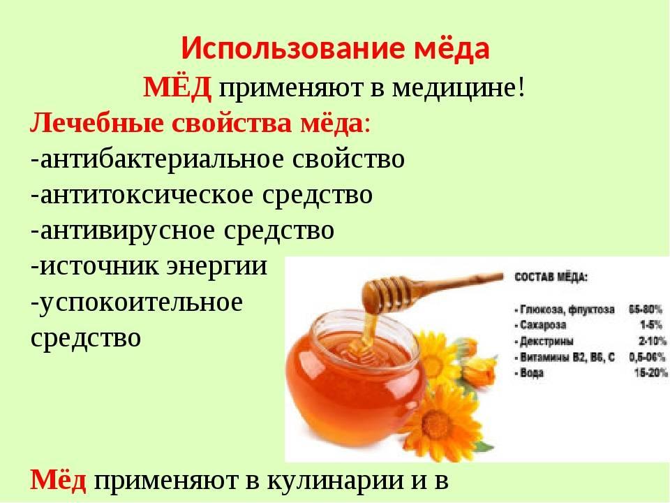 Мед при беременности: можно ли есть мед на ранних сроках, на 2 и 3 триместре, чай и молоко с мёдом, польза или вред