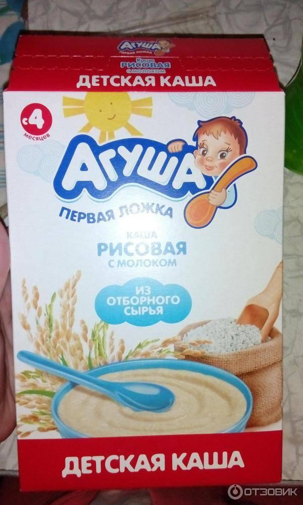 Когда ребенку можно давать молочную кашу - топотушки