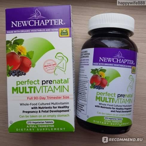 10 лучших витаминов для восстановления после родов