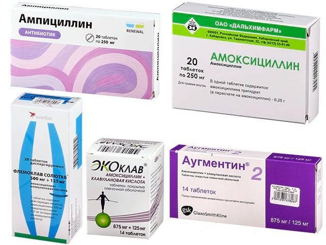 Какие антибиотики при бронхите у детей лучше — список названий наиболее эффективных препаратов для лечения — med-anketa.ru