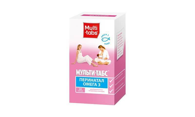 Витамины для кормящих мам какие лучше комаровский