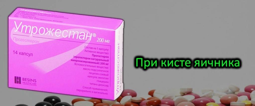 Эко с двойной стимуляцией яичников (duostim) в москве — цена шанхайского протокола | клиника «линия жизни»