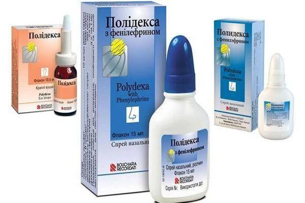 Капли в нос с антибиотиком для детей - антибактериальные средства от насморка