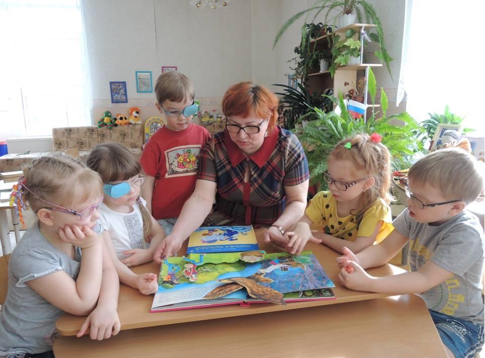 Детский сад компенсирующего вида: что это значит, как формируются группы