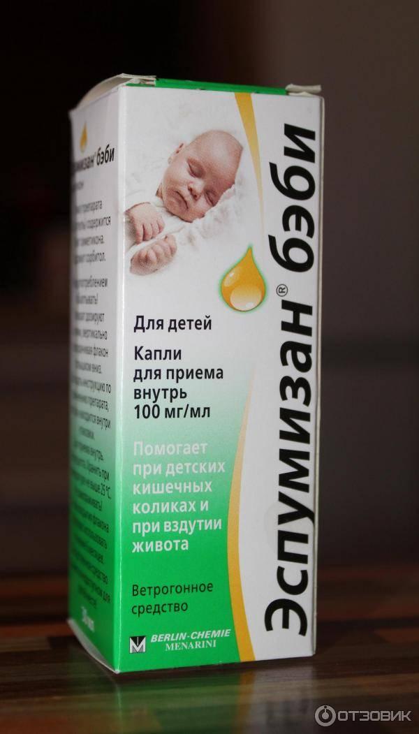 Какое эффективное средство от коликов для новорожденных