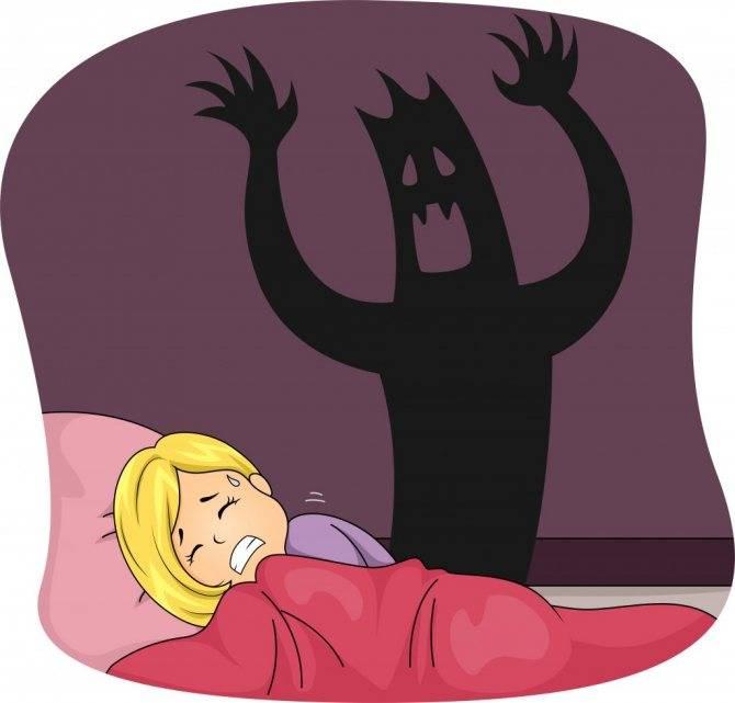 Ночные страхи ужасы у детей, ночные кошмары, парасомнические реакции