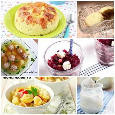 Диета для кормящей мамы: таблицы разрешенных продуктов, меню на неделю