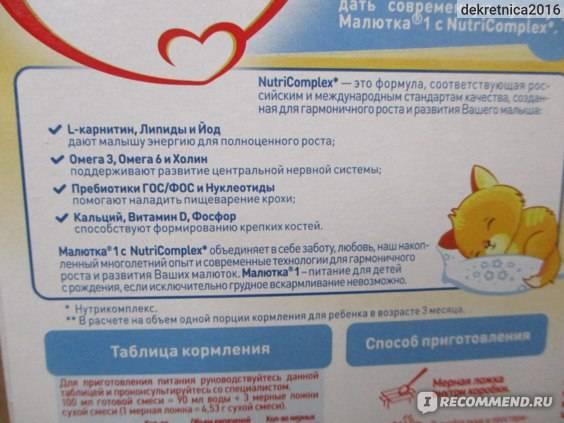 Детское питание симилак: смеси для новорожденных детей