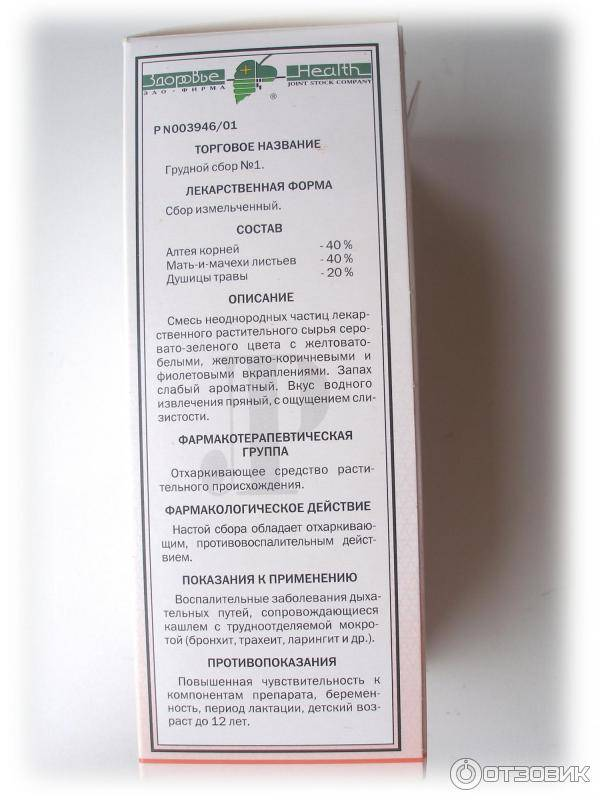 Карамель леденцовая «бобс» - инструкция по применению, описание, отзывы пациентов и врачей, аналоги