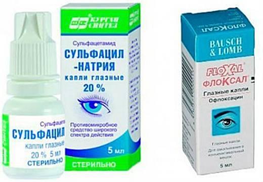 Сульфацил натрия в нос ребенку: инструкция по применению глазных капель
