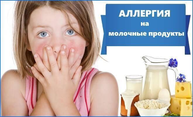 Вводим кисломолочку ребёнку: правда и мифы
