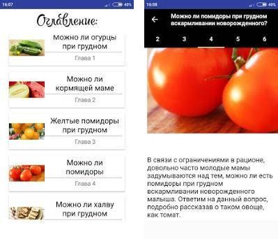 Можно ли кормящей маме зеленый болгарский перец