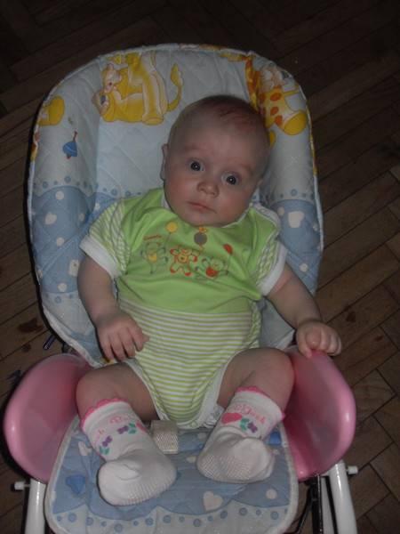 Во сколько месяцев можно сажать ребенка?