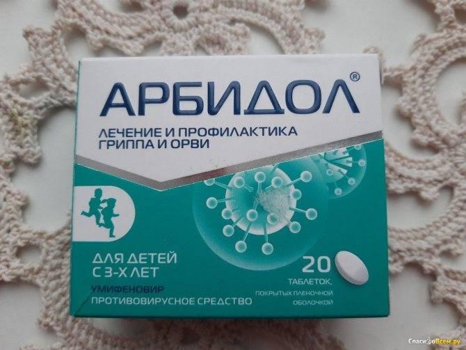 Существуют ли недорогие, но эффективные противовирусные препараты?