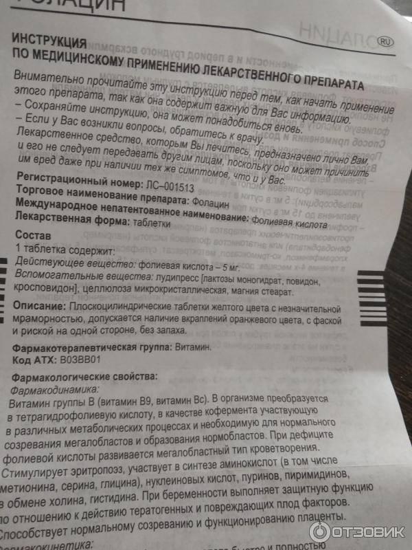 Йодомарин для будущей мамы таблетки 140 мг 30 шт.  (berlin-chemie/a. menarini [берлин-хеми/а. менарини]) - купить в аптеке по цене 383 руб., инструкция по применению, описание