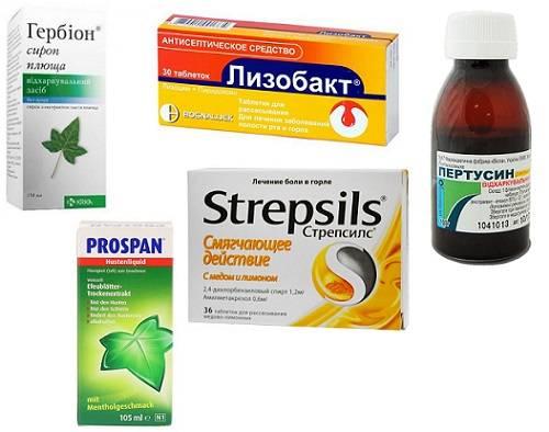 Противовирусные препараты при грудном вскармливании
