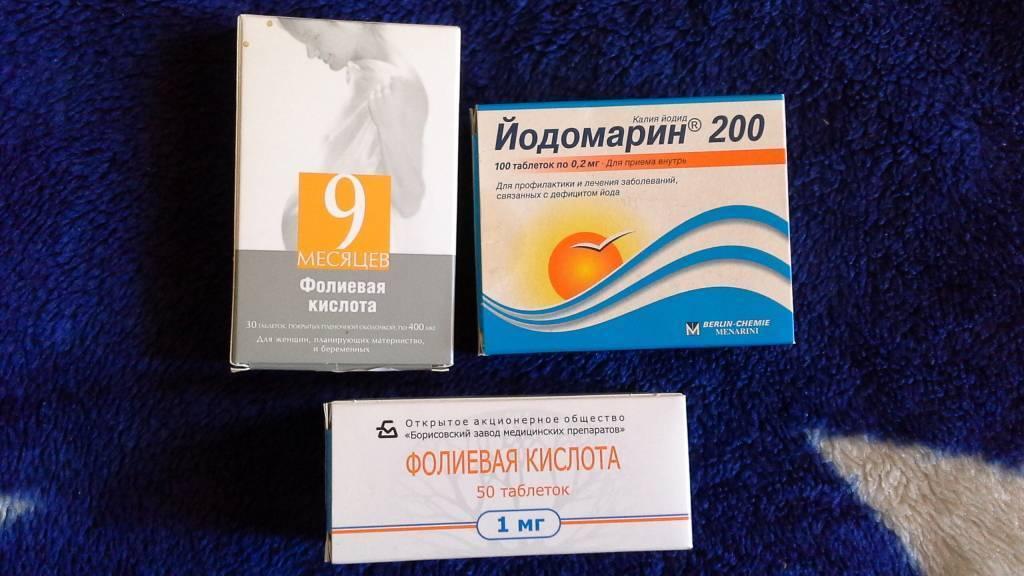 Фемибион наталкер i - инструкция по применению, описание, отзывы пациентов и врачей, аналоги