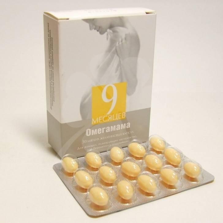 Суправит витамин c (550 мг)