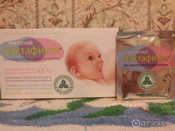 Можно ли сгущенное молоко при грудном вскармливании ребенка?