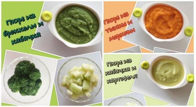 Как правильно заморозить цветную капусту для прикорма- рецепт пошаговый с фото