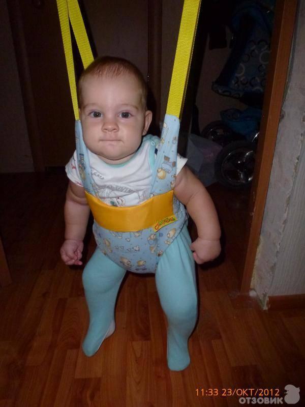 Детские подвесные прыгунки: со скольки месяцев можно сажать ребёнка в прыгунки (за и против)