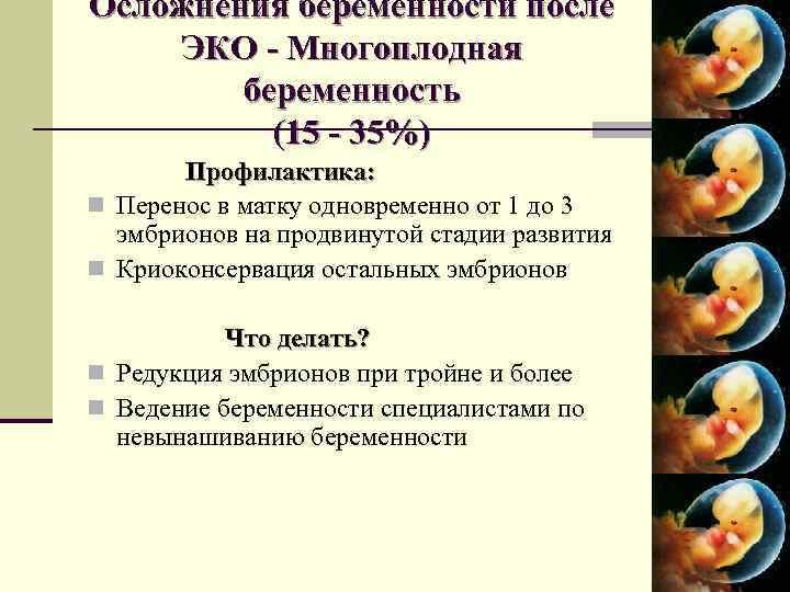 Физиотерапия перед эко в клинике gms в москве – цены на услуги физиолечения