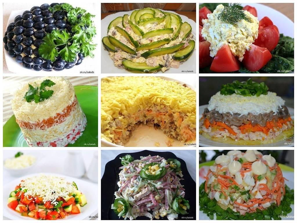 Салаты на день рождения ребенка - аппетитно и полезно: рецепты с фото и видео