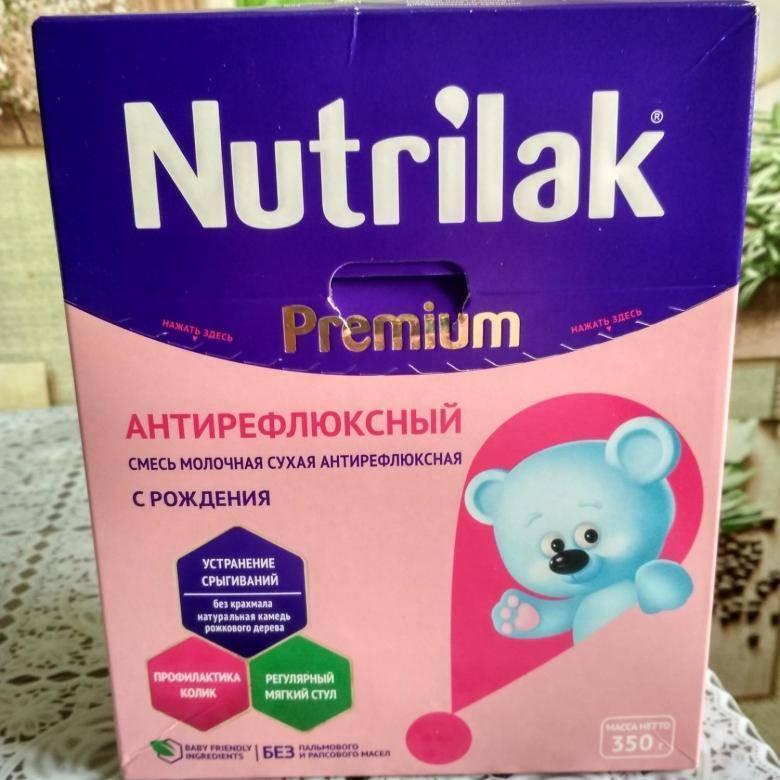 Антирефлюксные смеси для новорожденных от срыгивания: какие лучше