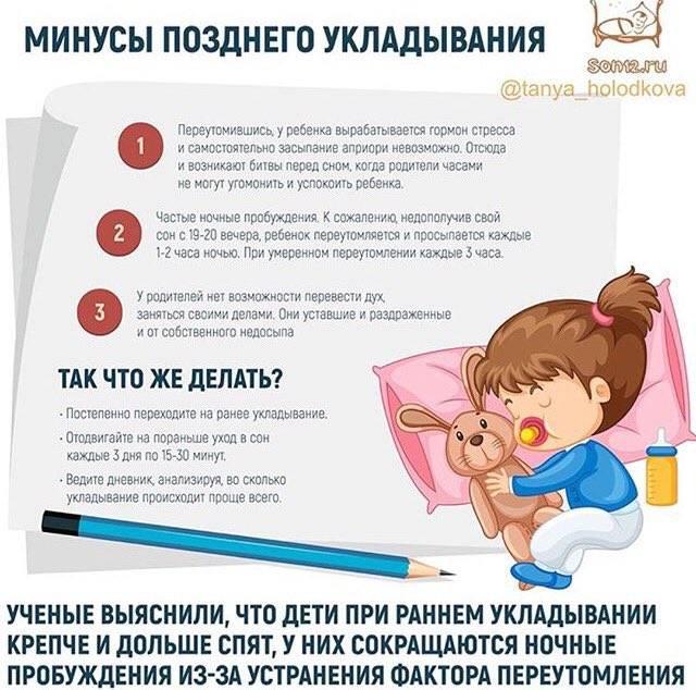 Как отучить ребёнка от памперса ночью: инструкция для родителей