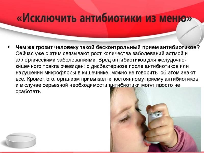 Передозировка нурофена: причины, первая помощь и методы лечения