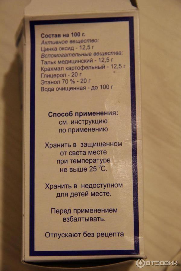 Циндол в иркутске