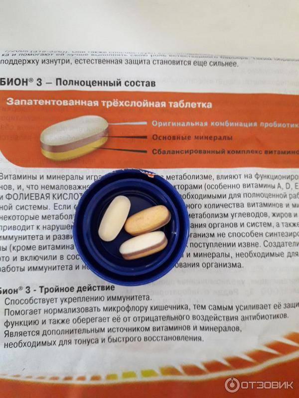 Пребиотики и пробиотики для детей (новорожденных): список лучших препаратов