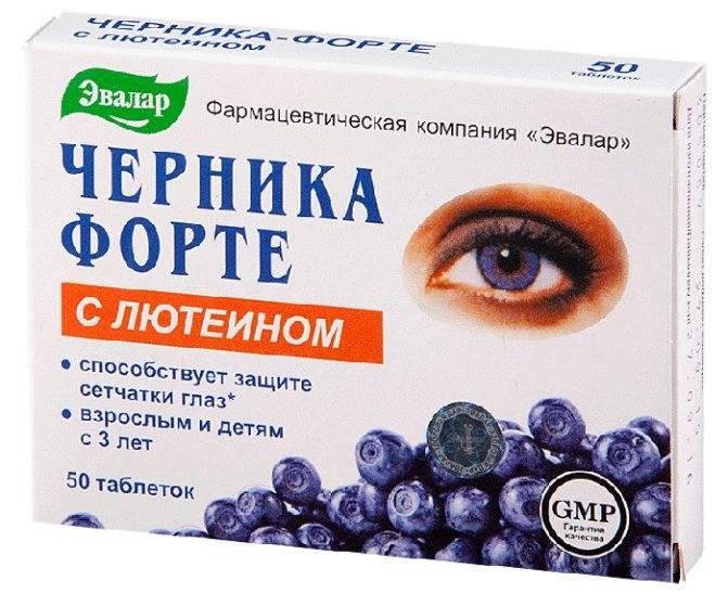 Капли для улучшения зрения при близорукости детям - энциклопедия ochkov.net