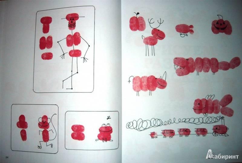Вдохновляющие книги эда эмберли: пошаговое рисование