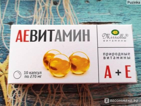 Альфа-токоферола ацетат (витамин e) - инструкция по применению, описание, отзывы пациентов и врачей, аналоги