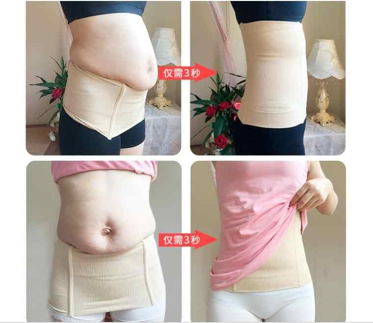 Послеродовое подвязывание живота: быстрое восстановление после родов