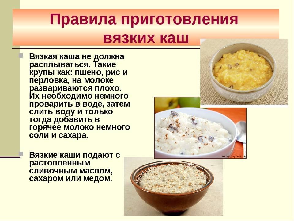 Рисовая каша для грудничка: как приготовить ребенку в 1 год и как сварить кашу на воде, рецепт детского блюда с яблоком