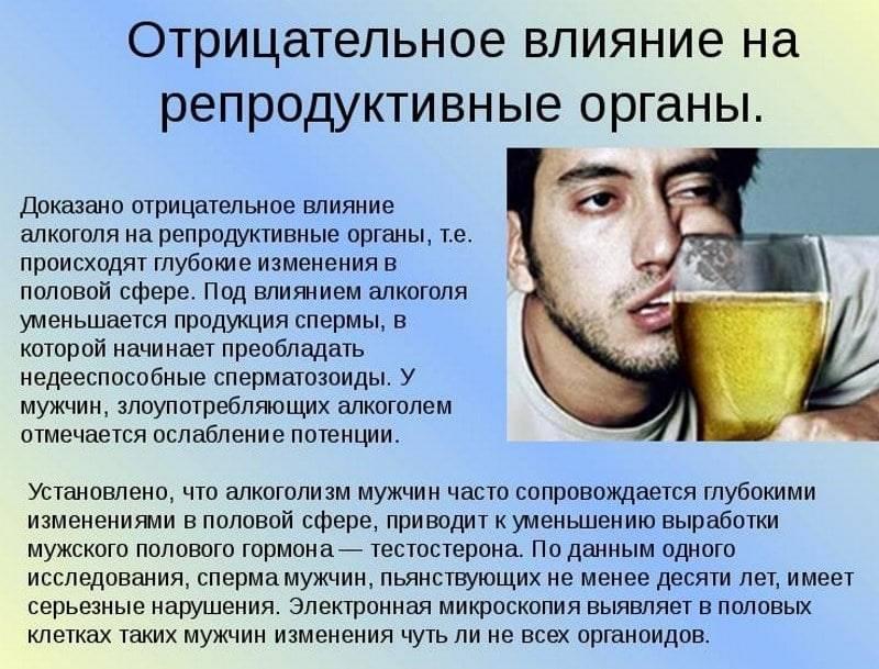 Мужчинам необходимо бросать курить за 3 месяца до зачатия ребёнка   чокнб