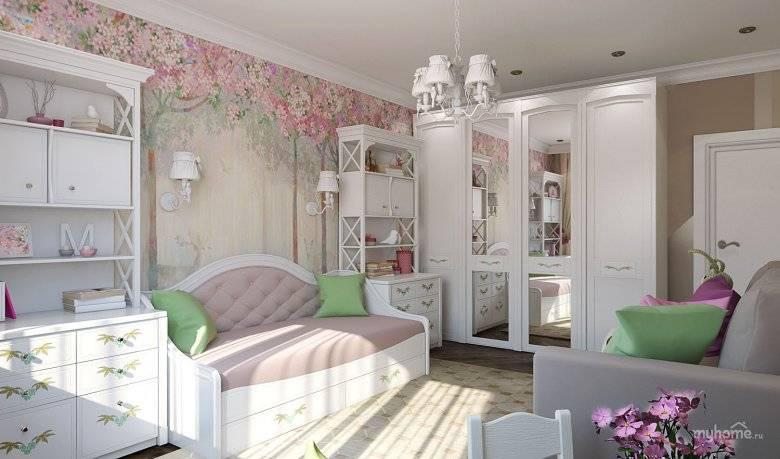 Стоит ли выбирать стиль прованс для дизайнерского оформления детской?