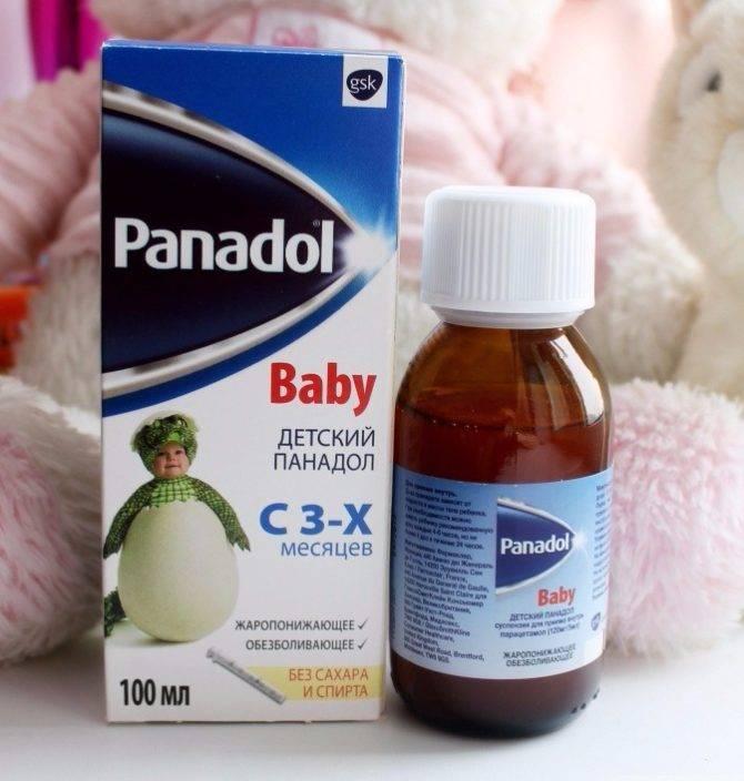 Жаропонижающие средства для детей при высокой температуре: новорожденным и от 3 лет