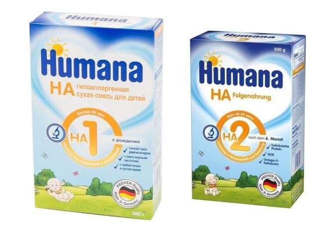 """Выбираем детские молочные смеси """"беллакт"""" - топотушки"""