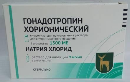 Гонадотропин хорионический в ярославле - инструкция по применению, описание, отзывы пациентов и врачей, аналоги