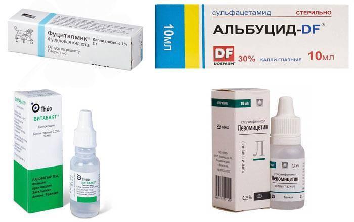Как лечить легкие травмы глаз — новости и публикации — pharmedu.ru